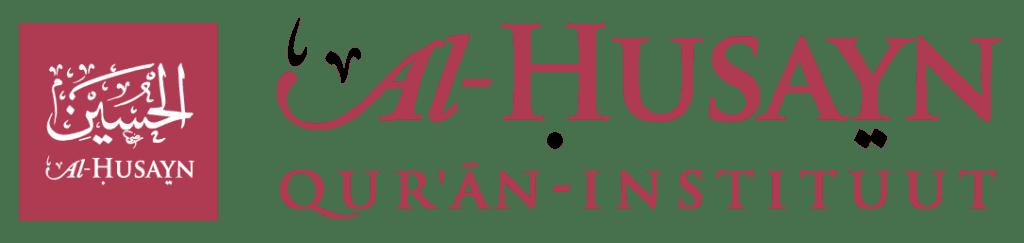 Alhusayn logo voor de Quran islam Tajwid