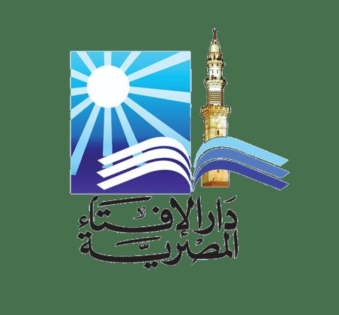 Artikelen over de islam, Quran en Fatwa
