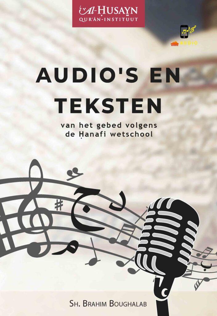 Audio en teksten van het gebed cover