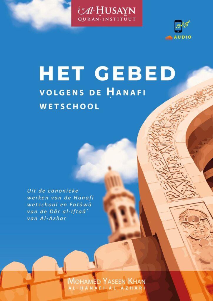 het gebed volgens de Hanafi wetschool